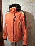 Куртка лыжная EXTEND мембрана, тинсулейт р-р 42