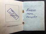 Орден Знак почета № 168 680 (плоский тип) + книжка photo 3