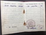 Орден Знак почета № 168 680 (плоский тип) + книжка photo 4