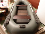 Надувная лодка Bark - 280 N  ПВХ