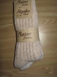 """Носки комплект 2 пары-"""" Natur Alpaka"""", р.43-46, Германия."""