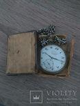 Часы Гострест Точмех по заказу Н.К.П.С. (механизм Мозер), РСФСР, 1920-е