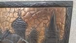 Чеканка Богатырь с возлюбленной 62.5*33.5 см., фото №4