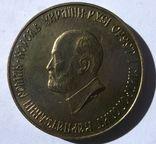 Гривна. Король Украины-Руси. 200 год, фото №3