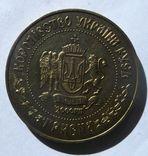 Гривна. Король Украины-Руси. 200 год, фото №6