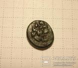 Фанагория Боспор №147 Сатир/лук+стрела ФА-№2, фото №2