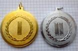 Медаль 12я зимняя спартакиада усср, фото №3