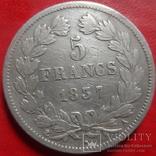 5 франков 1837 Франция. Серебро (4.4.12)~, фото №2