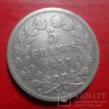 5 франков 1837 Франция. Серебро (4.4.12)~, фото №3