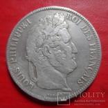5 франков 1837 Франция. Серебро (4.4.12)~, фото №4