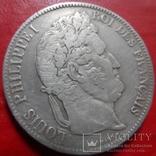 5 франков 1837 Франция. Серебро (4.4.12)~, фото №5