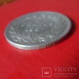 5 франков 1837 Франция. Серебро (4.4.12)~, фото №6