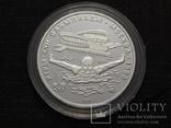 5 рублей 1978 год олимпиада Плавание копия монеты состоя, фото №2