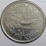 100 эскудо  1989  Открытие Азорских островов., фото №3