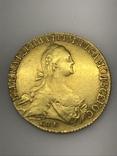 10 рублей 1776 Екатерина 2 UNC невыкуп лота. См. обсуждение. photo 2