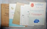 Пригласительные и программы Николаев НКИ  7 ШТ, фото №2