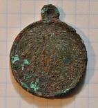 Медаль За Крымскую войну 1853-1854-1855-1856, фото 1