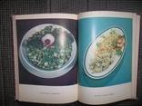 Зарубежная кухня.1980 год., фото №8