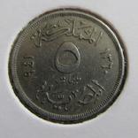 Египет ( 4 монеты ), фото №4
