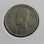 Египет ( 4 монеты ), фото №8