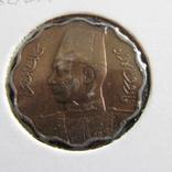 Египет ( 4 монеты ), фото №10