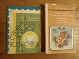 Книги по кулинарии photo 2