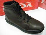 Ботинки мужские МИДА358 нат кожа.43 раз
