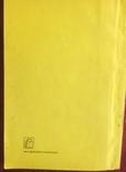 Защита от вибраций при работе с пневматическими шлифовачными машинами 1976, фото №5