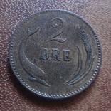 2  эре 1875 Дания    (М.5.14)~, фото №4