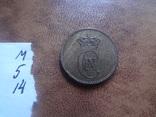 2  эре 1875 Дания    (М.5.14)~, фото №5