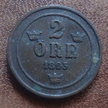 2 эре 1895 Швеция   (М.5.19), фото №2