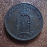 2 эре 1895 Швеция   (М.5.19), фото №3