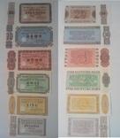 Germany / Bethel Германия - 50 Pfennig + 1 2 5 10 20 Mark 1958 - 1973 UNC набор 6 банкнот, фото №2
