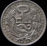 1 соль 1924 року, Перу, срібло photo 1