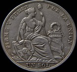 1 соль 1924 року, Перу, срібло photo 2