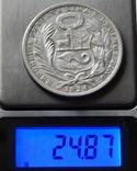 1 соль 1924 року, Перу, срібло photo 3