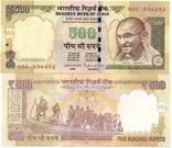 India Индия - 500 Rupees 2014 UNC JavirNV, фото №2