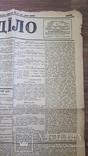 Газета Діло понеділок від 13 мая 1907 р., фото №4