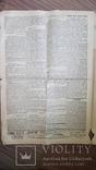 Газета Діло понеділок від 13 мая 1907 р., фото №6
