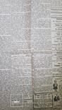 Газета Діло понеділок від 13 мая 1907 р., фото №9