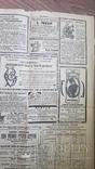 Газета Діло понеділок від 13 мая 1907 р., фото №11