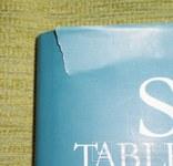 Срібний посуд ХVII-XX століть  2006 р, фото №4