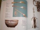 Срібний посуд ХVII-XX століть  2006 р, фото №10
