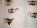 Срібний посуд ХVII-XX століть  2006 р, фото №11