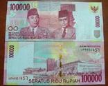 Indonesia Индонезия - 100000 Rupiah 2014 UNC old JavirNV, фото №2