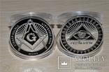 Масонский глаз сувенирная  медаль жетон, фото №2