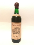 Коллекционное Вино «Херес» Масандра 1972г., 29 лет выдержки photo 1