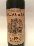 Коллекционное Вино «Херес» Масандра 1972г., 29 лет выдержки photo 2