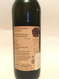 Коллекционное Вино «Херес» Масандра 1972г., 29 лет выдержки photo 3
