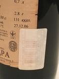 Коллекционное Вино «Херес» Масандра 1972г., 29 лет выдержки photo 4